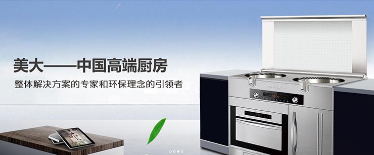 """行业荣耀!2018年集成灶""""最具投资价值""""十大品牌榜单隆重揭晓!"""