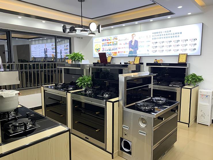 金利集成灶 驻重庆办事处正式成立 诚招区县代理