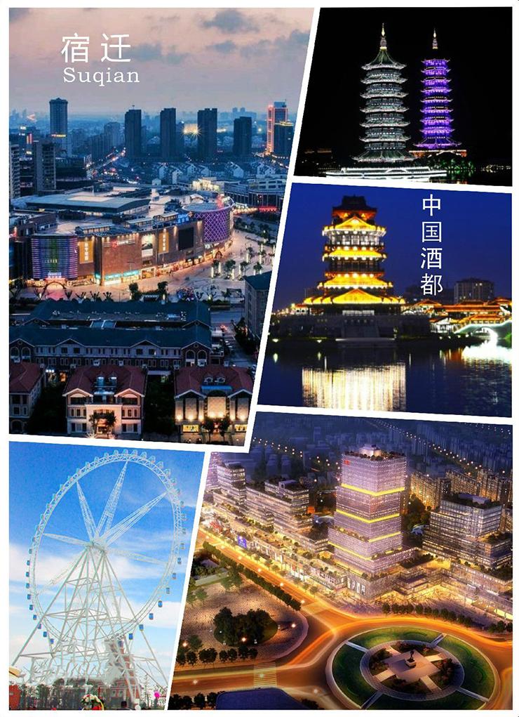 热烈祝贺孙总签约金利集成灶,成功拿下江苏省两市两县城市代理