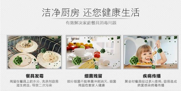 集成灶十大品牌金利:能让厨房保持干净的秘诀,一起来学学吧